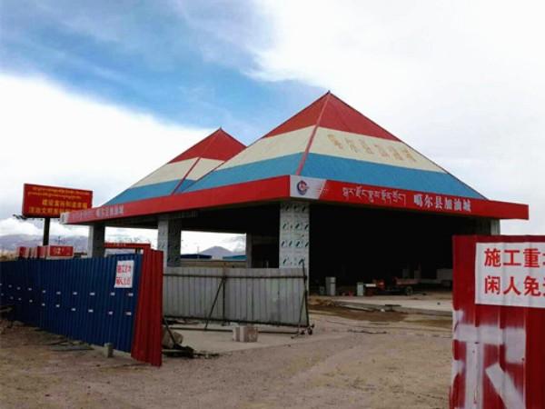 开封京标石化加油站改造