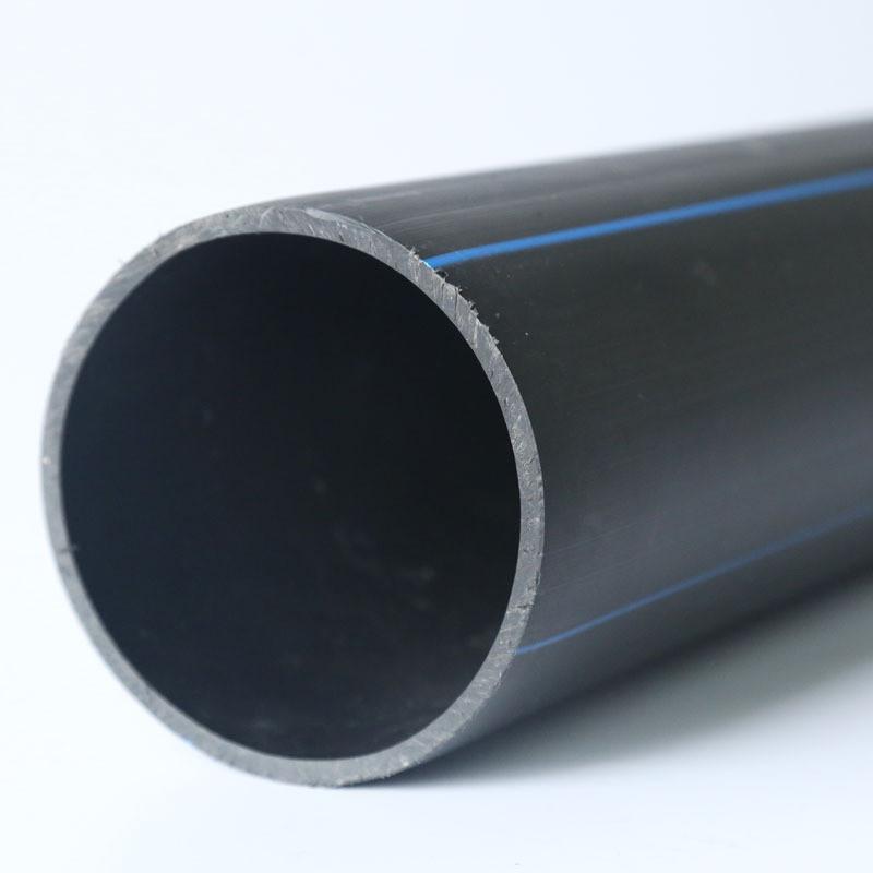 50pe灌溉管
