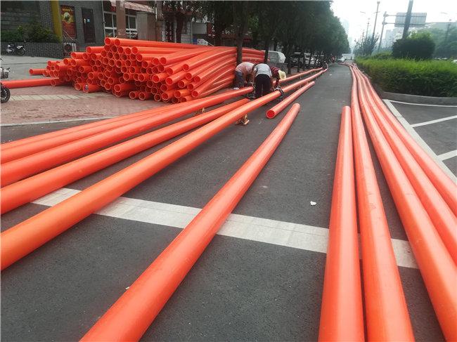 塑雅桔红色纯料mpp电力管