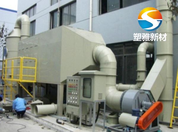 环保设备pp风管使用