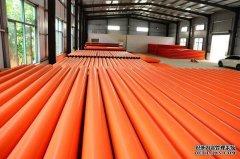 mpp电力电缆保护管尺寸规