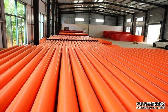 常规mpp电力电缆保护管尺寸规格图片
